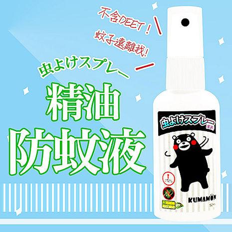 熊本熊 驅蚊/防蚊液50ml/瓶x1入