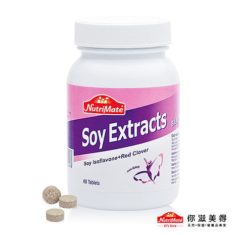 【Nutrimate你滋美得】大豆萃取錠(60錠/瓶)