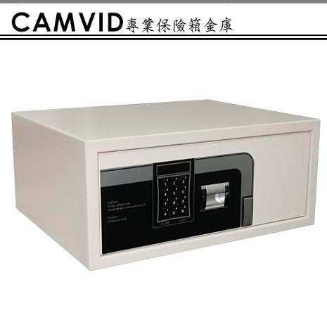 CAMVID抽屜型密碼保險箱DP-CT20PC30-TM