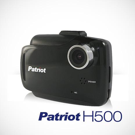 愛國者 H500 新一代國民機 1080P 超夜視行車紀錄器 台灣製造