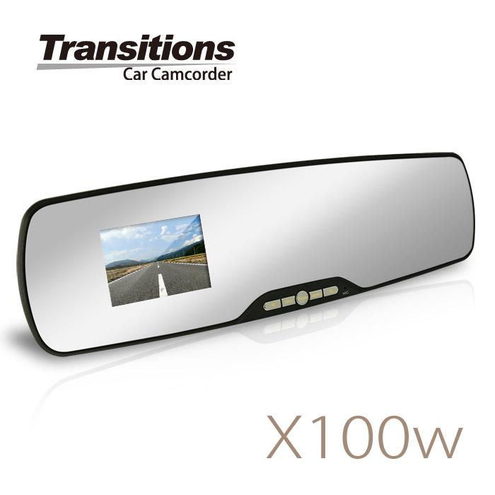 全視線 X100w 停車監控 1080P後視鏡行車記錄器