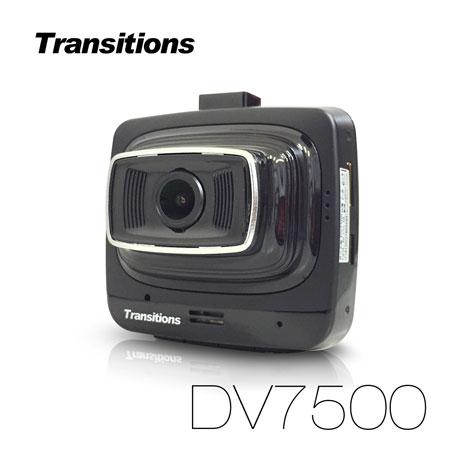 全視線 DV7500 1080P 聯詠96655 SONY感光元件 日本A級鍍膜玻璃鏡頭 行車記錄器