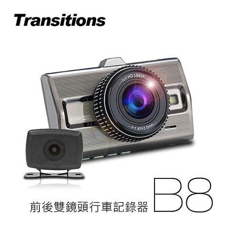 全視線 B8 聯詠96663 頂級SONY感光元件 前後雙鏡頭 高畫質行車記錄器