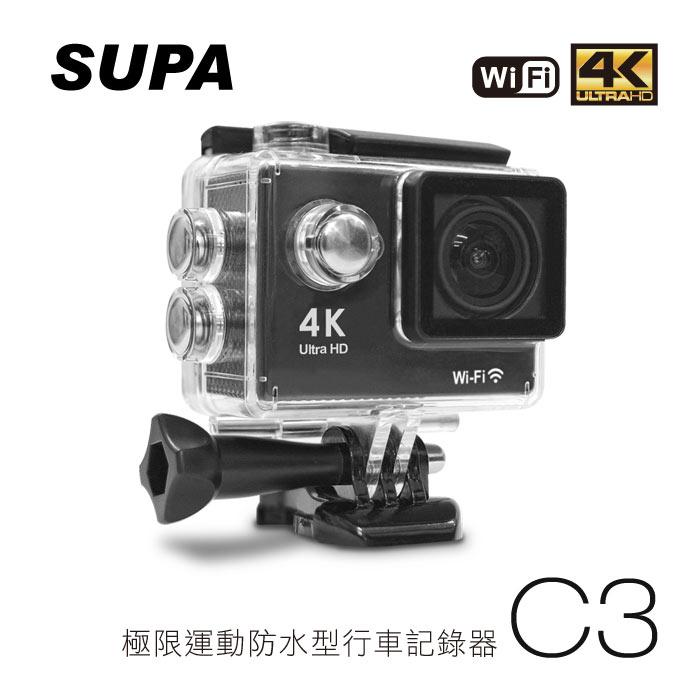 【今日秒殺】速霸 C3 4K/1080P超高解析度 WiFi 極限運動 機車防水型行車記錄器