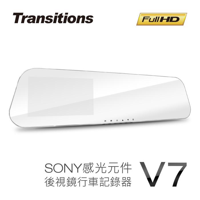 全視線 V7 聯詠96655 1080P高畫質 WDR影像處理 後視鏡型行車記錄器