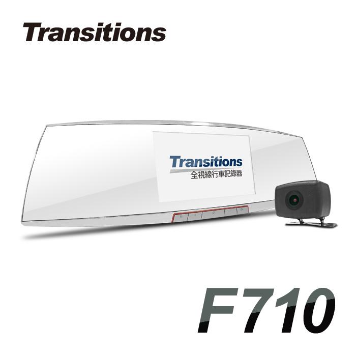 全視線 F710 聯詠96663 SONY感光元件 Full HD 雙鏡頭後視鏡型行車記錄器
