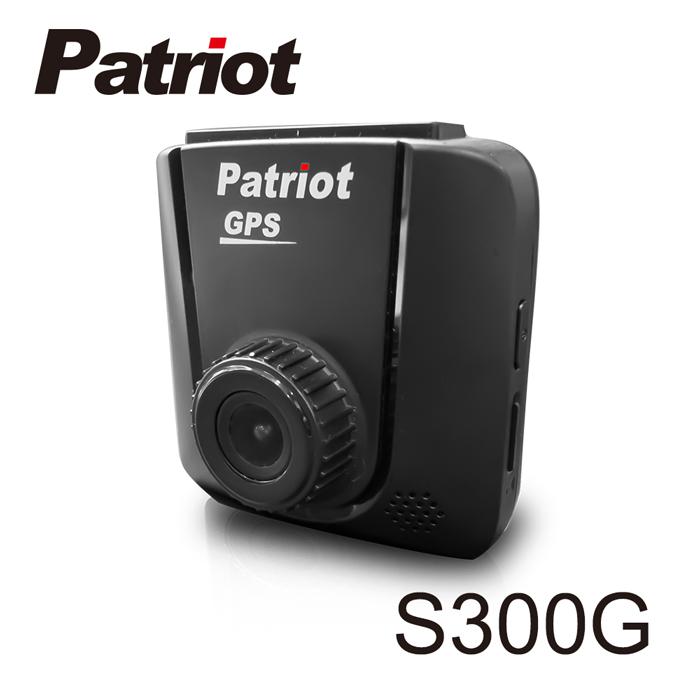 愛國者S300G GPS專業測速行車記錄器