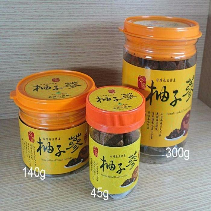 觀芯園 芯園柚子蔘 (300g±5g/罐 (大)) x 2入