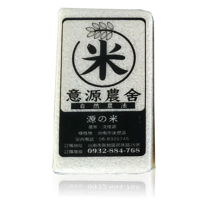 意源農舍 自然農法台梗九號白米 2公斤x 2包(預購)