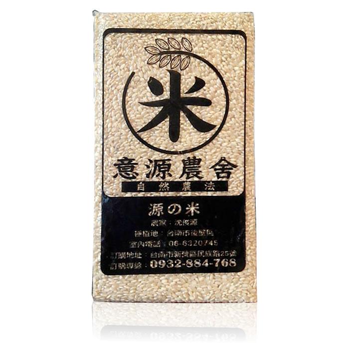 意源農舍 自然農法台梗九號糙米 2公斤x 2包(預購)