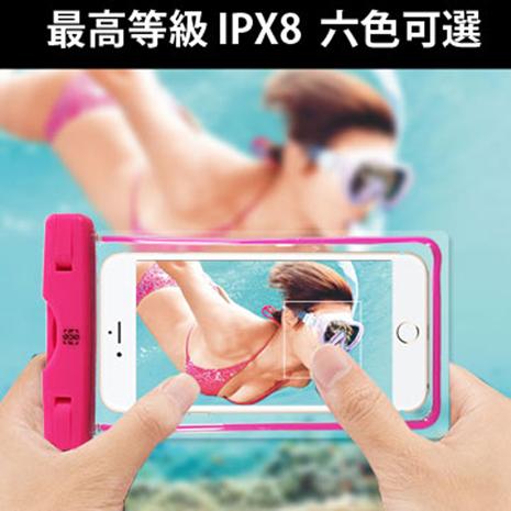【福閣Fugu】最高等級IPX8手機防水袋 6色任選亮橘色
