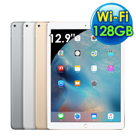 Apple iPad Pro Wi-Fi 128GB 12.9 吋 平板電腦