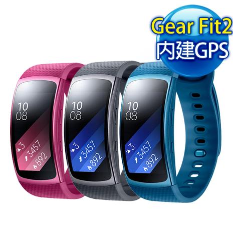 Samsung Gear Fit2 GPS藍牙智慧運動手環炫盈紅