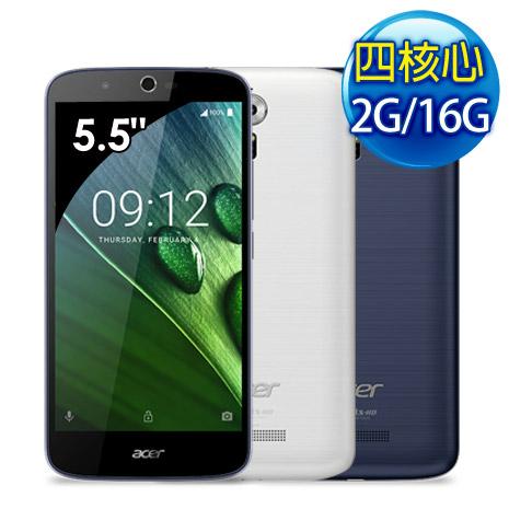 Acer Liquid Zest Plus 2G/16G 四核心 5.5吋 雙卡雙待 智慧型手機-白色