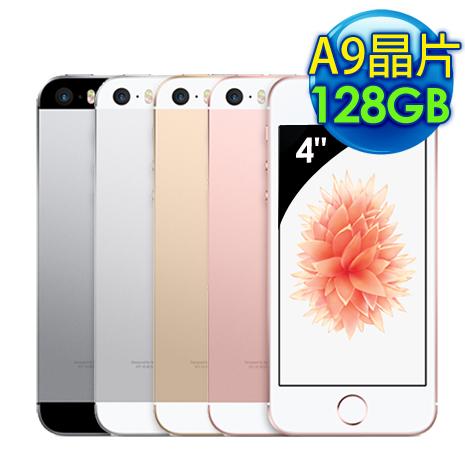 Apple iPhone SE 128GB 4吋 智慧型手機太空灰