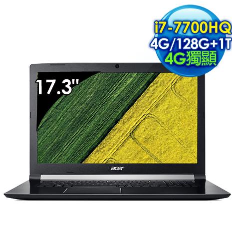 Acer A717-71G-7211(i7-7700HQ/17.3吋FHD/4G/1TB+128 GB SSD/GTX 1050 Ti 4G/Win 10)