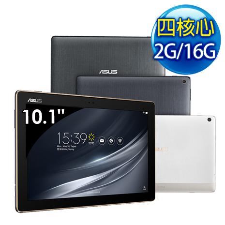 ASUS ZenPad 10 Z301M 10.1吋 2G/16G 四核心 平板電腦星塵灰