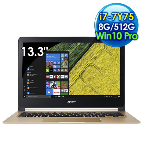 【春遊好禮送】ACER Swift 7 SF713-51-M12M(i7-7Y75/13.3吋FHD/8G/512G SSD/Win 10 Pro)