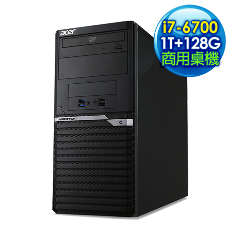 【acer開學加碼送】Acer Veriton M4640G-0MZ 商用桌上型電腦(i7-6700/4Gx2/1TB+128GB SSD/Win10P)