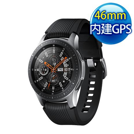 【結帳現折$501】Samsung Galaxy Watch 46mm SM-R800 智慧型手錶 (藍牙版)