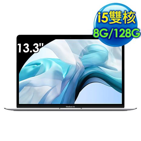 全新Apple MacBook Air 13.3吋 i5雙核心1.6GHz 8G/128G 蘋果筆電(MREA2TA/A 銀色)