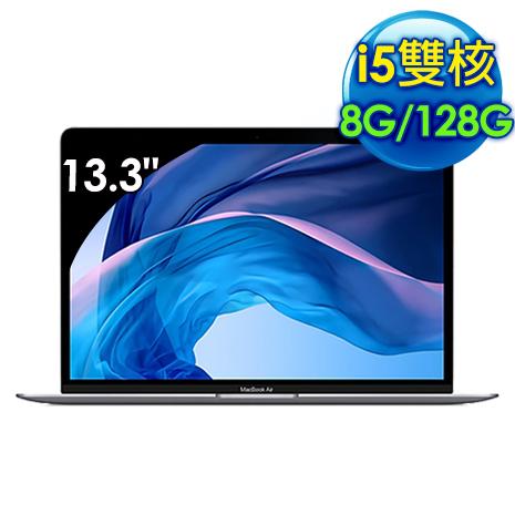 全新Apple MacBook Air 13.3吋 i5雙核心1.6GHz 8G/128G 蘋果筆電(MRE82TA/A 太空灰)