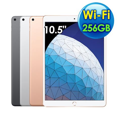 ★贈三好禮★Apple iPad Air 3 Wi-Fi 256GB 10.5吋 平板電腦(2019版)