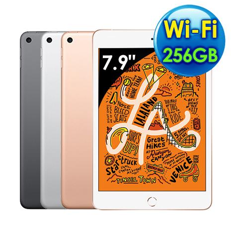 ★贈四好禮★Apple iPad mini 5 Wi-Fi 256GB 7.9吋 平板電腦(2019版)