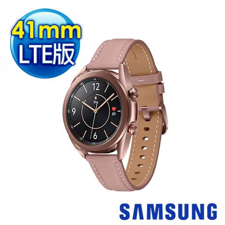 Samsung Galaxy Watch3 41mm R855 智慧型手錶 星霧金(LTE版)