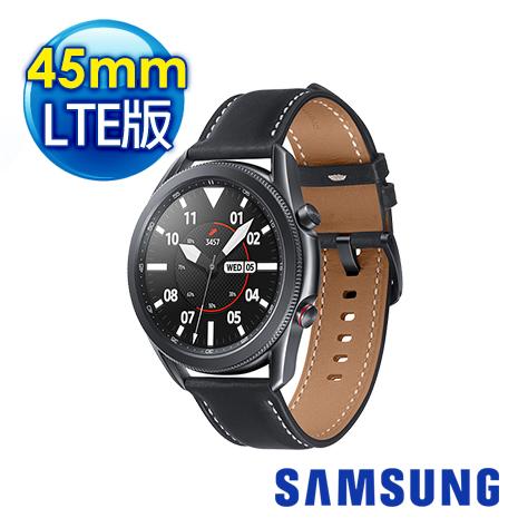 Samsung Galaxy Watch3 45mm R845 智慧型手錶 星幻黑(LTE版)