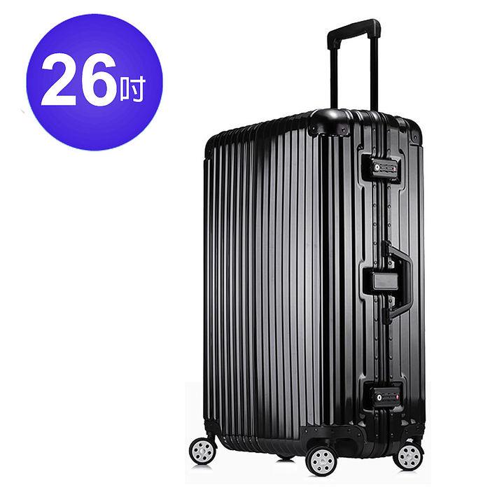 【JOHOYA】泰坦精靈 TITAN JINLIN。26吋PC+ABS鏡面鋁框行李箱-JT-1652-BK26-太空黑