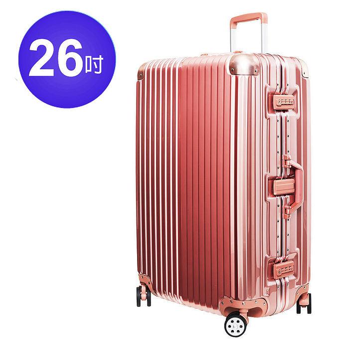 【JOHOYA】泰坦精靈 TITAN JINLIN。26吋PC+ABS鏡面鋁框行李箱-JT-1652-RG26-玫瑰金