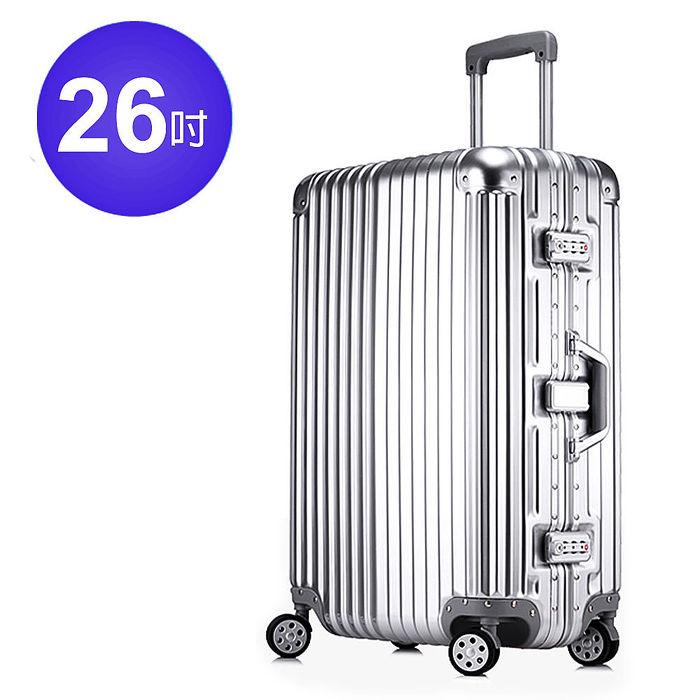 【JOHOYA】泰坦精靈 TITAN JINLIN。26吋PC+ABS鏡面鋁框行李箱-JT-1652-SI26-金鑽銀
