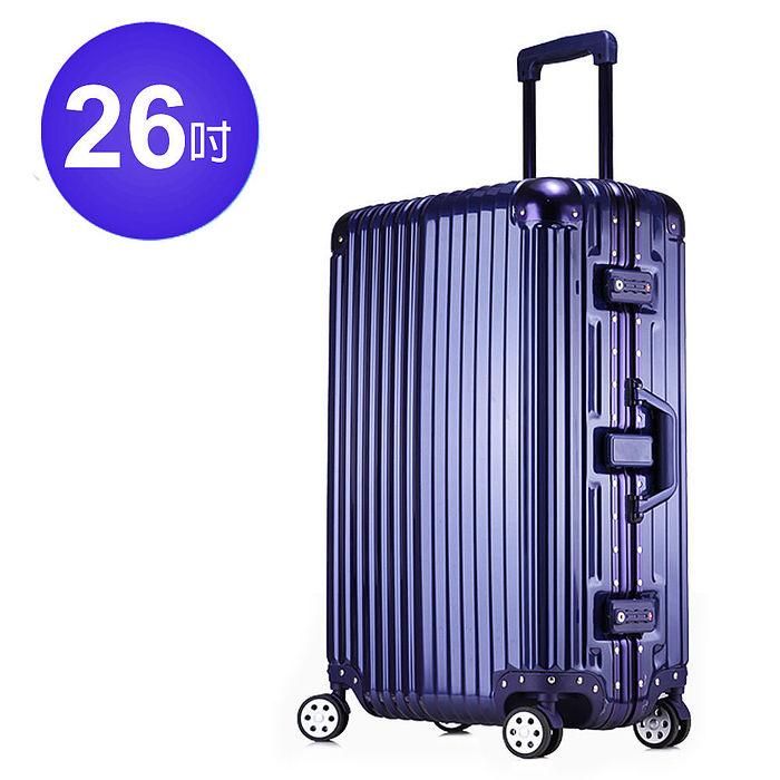 【JOHOYA】泰坦精靈 TITAN JINLIN。26吋PC+ABS鏡面鋁框行李箱-JT-1652-BU26-軍艦藍