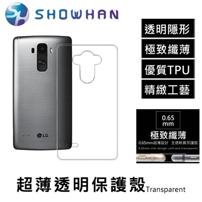 【SHOWHAN】LG G4 Stylus 5.7吋 超薄透明點紋軟質保護殼