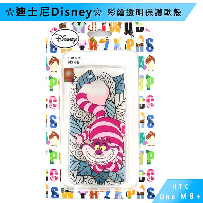 (APP搶購)迪士尼Disney 安桌 HTC 彩繪透明保護手機軟殼M9點點米妮