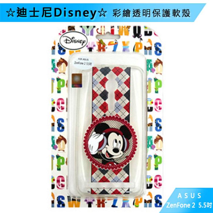 (APP搶購)迪士尼Disney 安桌 ASUS彩繪透明保護手機軟殼ZFC Q版史迪奇