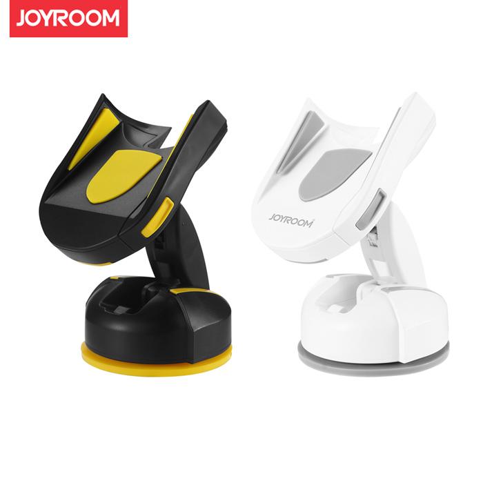 JOYROOM JR-ZS128 創意跑車車用變形手機支架 (兩色可選)白色