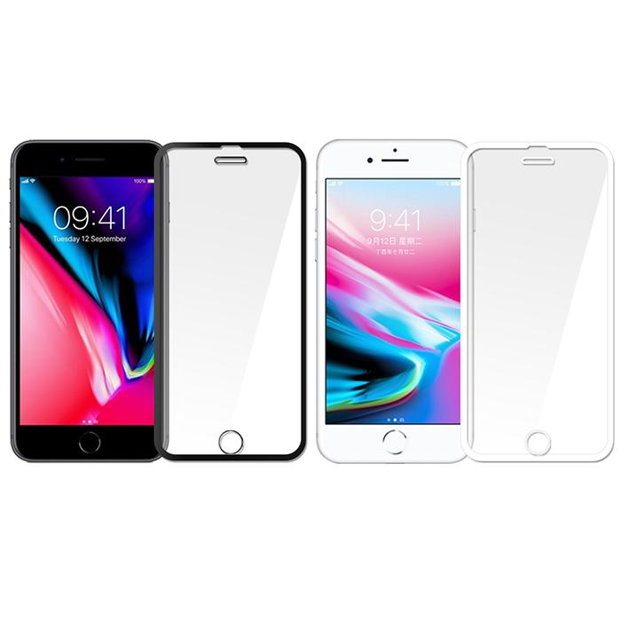 iPhone 6/7/8適用滿版細邊高清亮面加強防爆2.5D鋼化保護貼/兩色可選