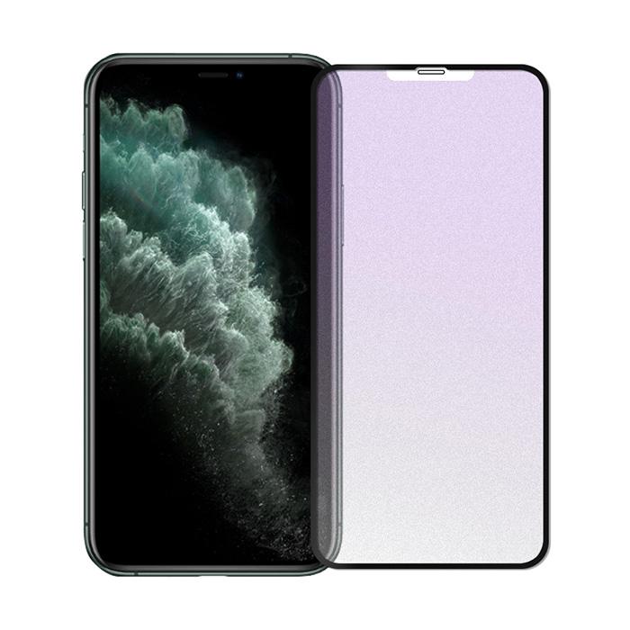 【SHOWHAN】iPhone 11 Pro Max/Xs Max 2.5D電競霧面藍光9H鋼化玻璃保護貼/黑色