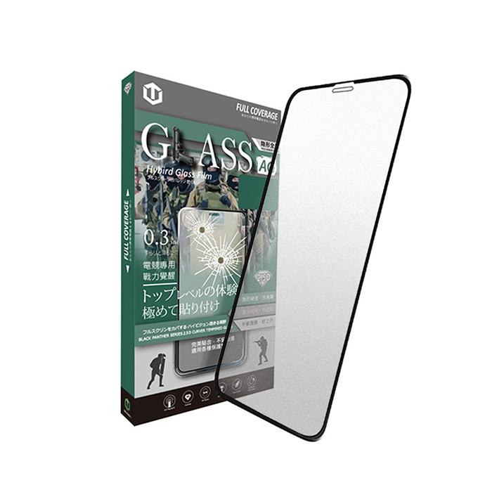 UNIQTOUGH iPhone系列 酷玩電競霧面9H滿版鋼化玻璃保護貼