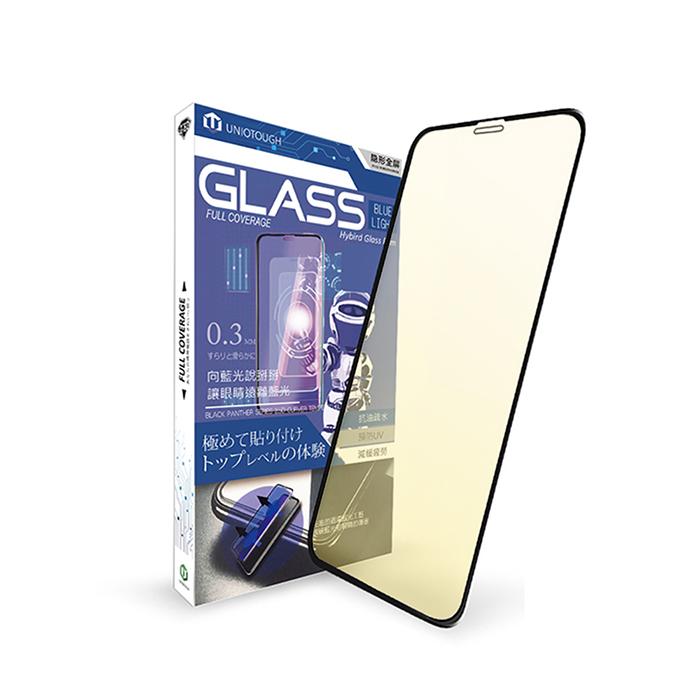 UNIQTOUGH iPhone系列 藍光9H滿版鋼化玻璃保護貼