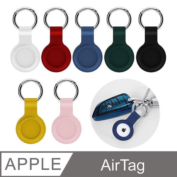 SHOWHAN  AirTag 鑰匙扣保護套/七色可選