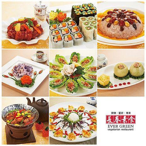 【台北】長春素食1人歐式素食自助下午茶吃到飽一套兩張