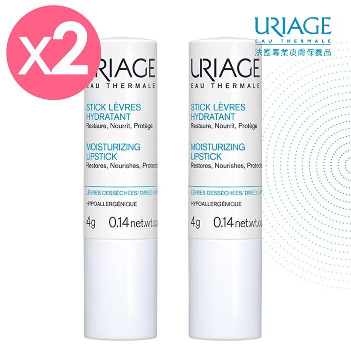 Uriage 優麗雅 護唇膏 4gx2