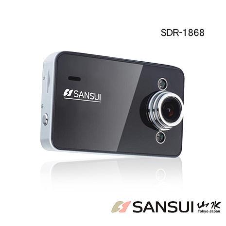 【SANSUI山水】福利品-120度廣角鏡頭行車記錄器 HD720P 防撞偵測SDR-1868
