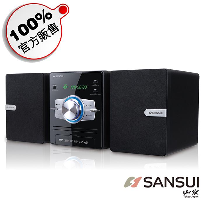 【SANSUI山水】福利品-DVD/DivX/USB/床頭/音響組合 MS-635