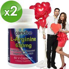 ~Candice~康迪斯左旋精胺酸膠囊 60顆~2瓶  一氧化氮的重要來源