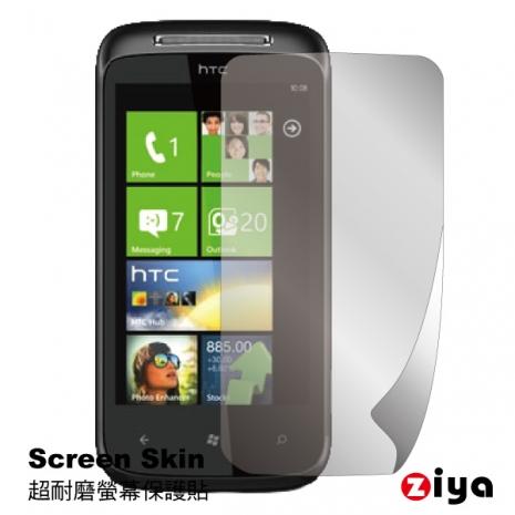 HTC 7 Mozart 抗刮螢幕保護貼 (HC)-2入