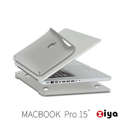 [ZIYA] Apple Macbook Pro 15.4吋 機身貼膜/機身保護貼 (時尚靚銀款 上蓋+底蓋)